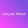颜色帖子 - 发布丰富多彩的备忘录喜欢它张贴