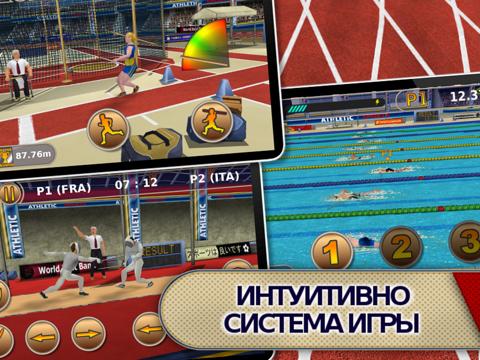 Игра Athletics: Летние Виды Спорта