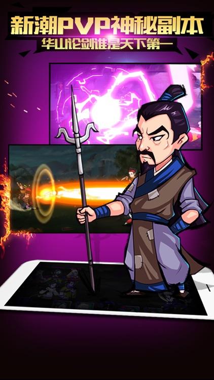 梦幻·江湖®武侠世界:最佳武打动作游戏 screenshot-3