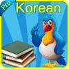 HongLin Li - Learn Korean(Hangul)With Scribe Origins Seris  artwork