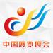 106.中国展览展会网