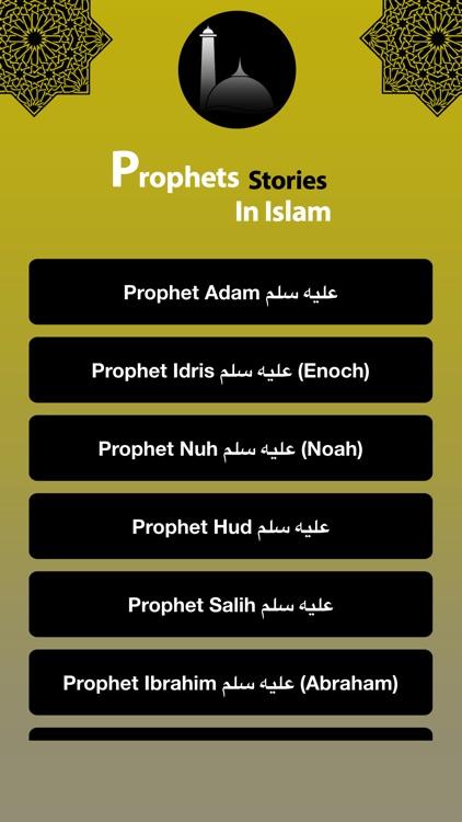 Prophet's Stories In Islam by MUHAMMAD YASEEN