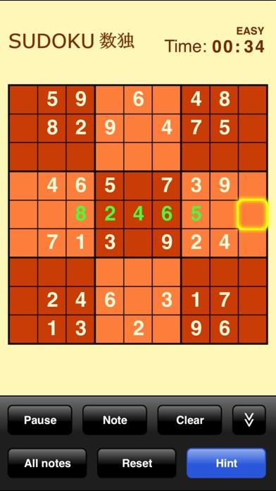 Sudoku (Free) screenshot four