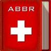 MedAbbreviations - iPhoneアプリ