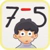 减法 - 数学学习实践