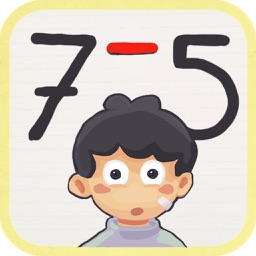 Subtraction – Maths learning to practice