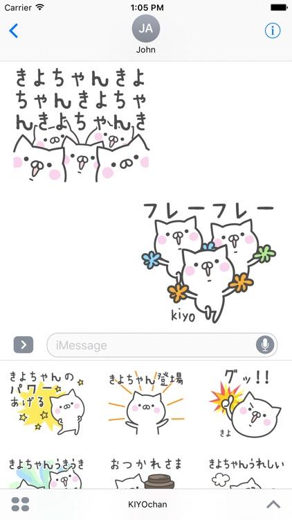 KIYOchan