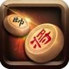 单机游戏 - 中国象棋单机版!