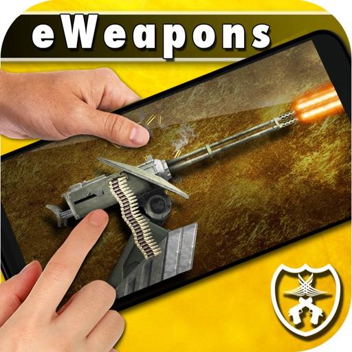 Пулемёт Симулятор - Симулятор Оружия