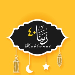 40 Rabbanas (Quranic Supplications)