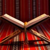 Quran - Coran - القرآن الكريم