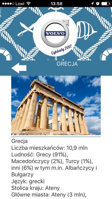 Grecja Cyklady 2017 screenshot 2