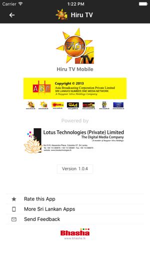 Hiru TV on the App Store