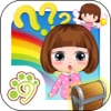 幼儿园宝宝小孩子智力开发大冒险游戏