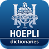 Italian Dictionaries from Hoepli Publishing House