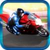 Pro 3 D リアルタイムアリーナバイクレース