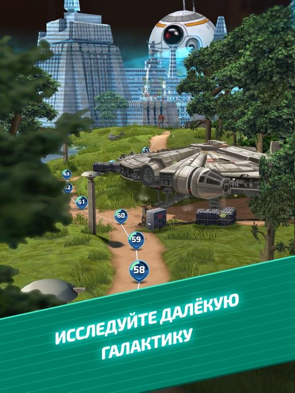 Звёздные Войны: Битвы Дроидов™ для iPad