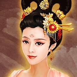 后宫2048 - 武媚娘传奇