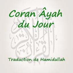 Coran Âyah du Jour
