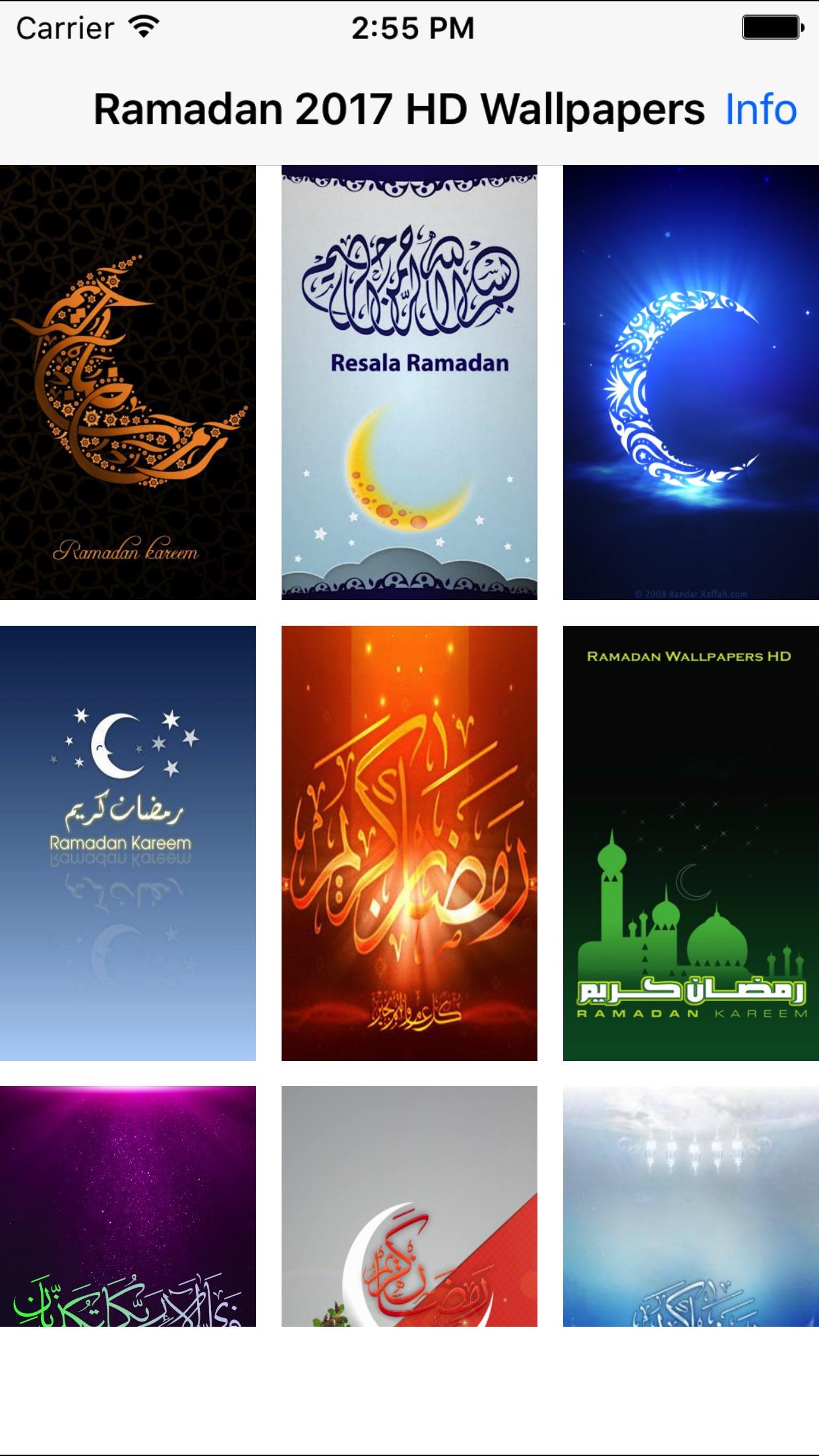 Ramadan 2017 (Eid Mubarak) - رمضان مبارك 2017 Screenshot