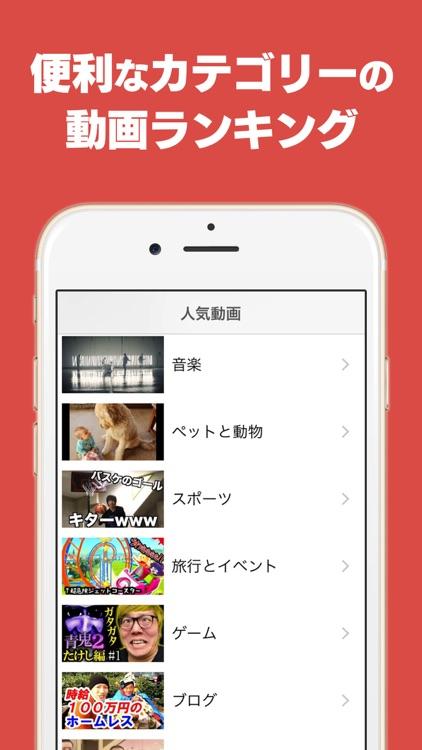 ClipTube!バックグラウンド再生できるアプリ- for YouTube
