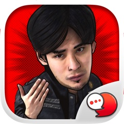 Tack Pharunyoo Stickers for iMessage