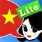 Lingopal Vietnamese LITE - talking phrasebook