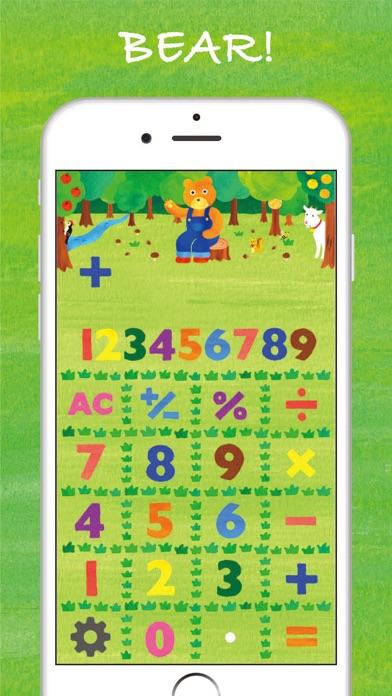かわいい電卓・計算機アプリ「CuteCalc+(キュートカルクプラス)」のおすすめ画像2