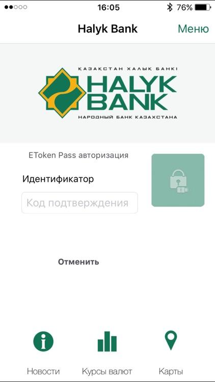 заказать карту халык банк онлайн
