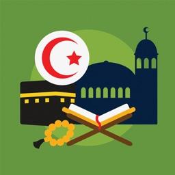 Stories of the Prophets - قصص الانبیا