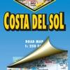 Коста-дель-Соль