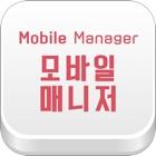 모바일매니저 icon