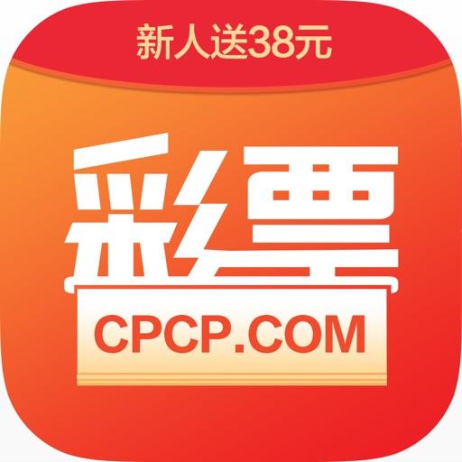 cp彩票-安全的彩票购买软件