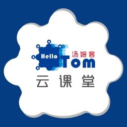 汤姆客教师端—原生态美语口语学习工具