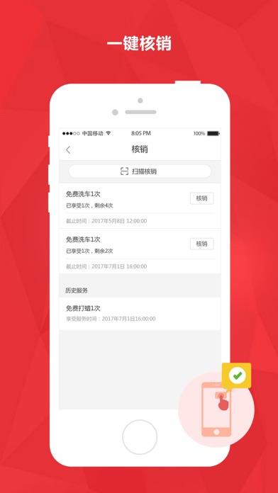 家联盟 screenshot three