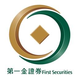 第一金證券「e鍵開戶」