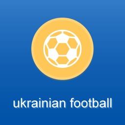 Ukrainian Football 2017-2018