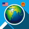 看图猜国家 - 国旗国徽地图知识大测试