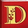 DicoFolie - Le jeu du dictionnaire