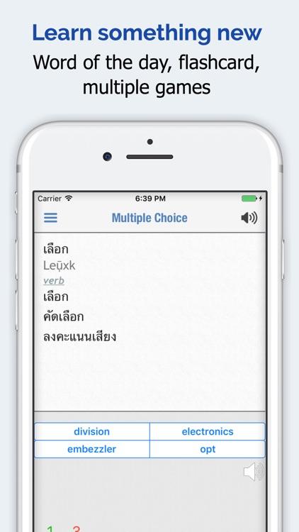 Thai Dictionary Elite screenshot-4