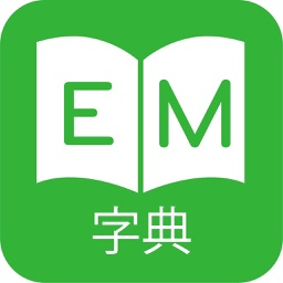 Chinese Dictionary & Chinese Translation offline