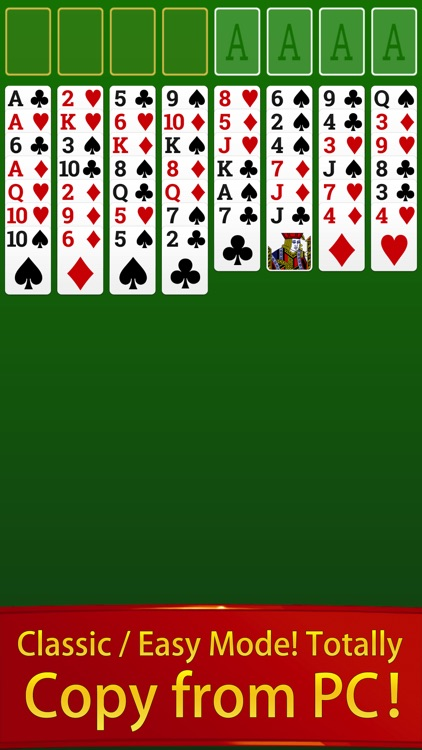 FreeCell ◈