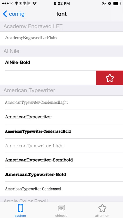 Pui-app prototype interactive ui design tool screenshot-3