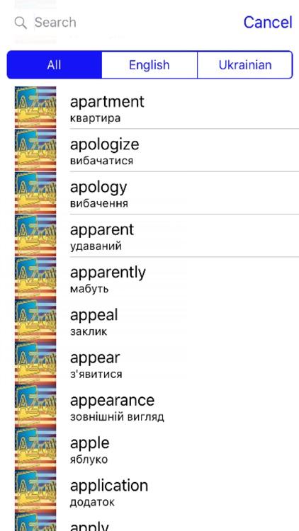 Ukrainian Dictionary GoldEdition screenshot-3