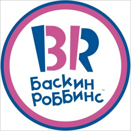 Доставка Baskin Robbins Владивосток