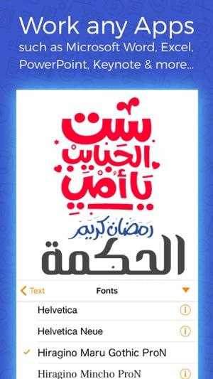 Arabic Font: fonts installer for writer & designer on the