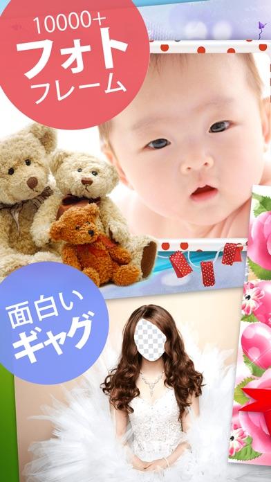 Webka 写真加工・画像編集・文字入れ紹介画像1