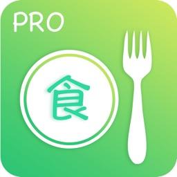 Recipe Box Pro - Cookbook Master & Recipe Gallery