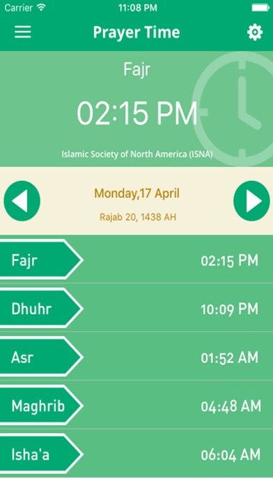 Quran Recitation by Yasser Al Dossari screenshot two