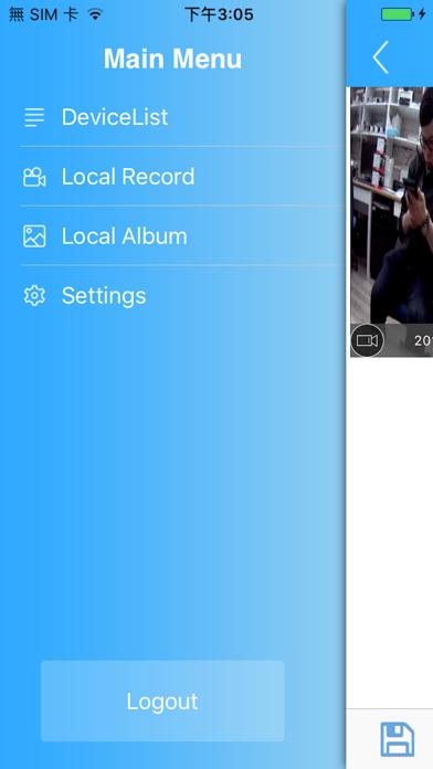 SSDVRViewer screenshot four